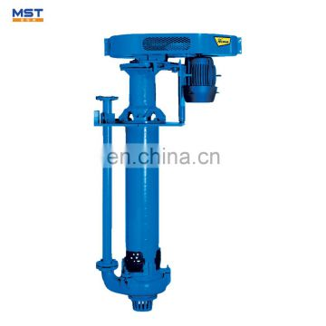 High quality industrial vertical sump pump