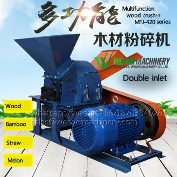 MFJ series wood sawdust making machine wood crusher wood hammer mill