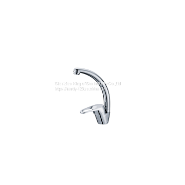 Single Handle Cold Kitchen Faucet