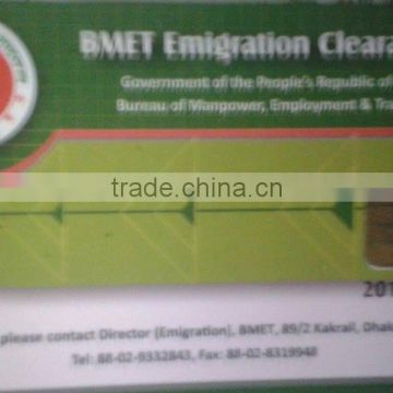 Emigration Clearance Card, Qatar KSA OMAN TRNC MALDIVES FIJI of