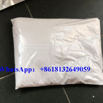 Prilocaine  Cas 721-50-6  white powder or white crtstal powder
