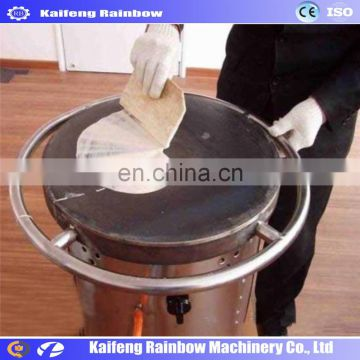 Best Selling New Condition Iron pan making machine