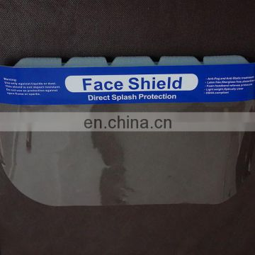 Disposable protective face shield with double side anti-fog film
