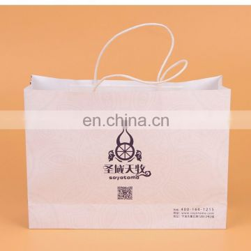 Fashionable custom made paper bags/cheap paper bags/bulk paper bags