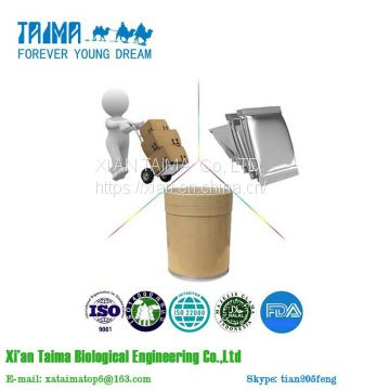 xi'an taima best quality hood grade skin care anti-aging function 100% natural fish scale tilapia collagen powder peptid