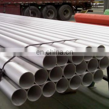 China professional supply 4 inch 6 inches seamless stainless steel pipe