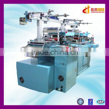 CH-350 lamination paper lable roll to sheeting die cutting machine
