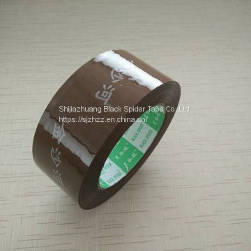 High quality brown color bopp adhesive tape from China supplier
