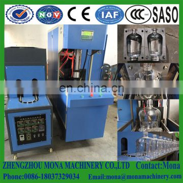 Semi-automatic PET bottle blowing machine/2 cavity semi automatic plastic pet bottle blowing machine