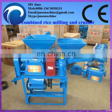 combine rice milling and crusher with good price 0086-13676938131