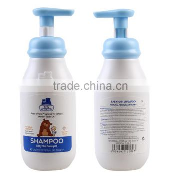2016 New 120ml 200ml 300ml wholesale Shampoo with no tears