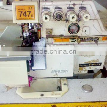 Used Second Hand Siruba 40 Overlock Siruba Sewing Machine Price Of Adorable Overlock Sewing Machine Price India