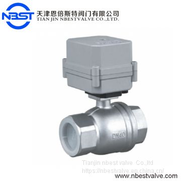 DN40 Motorized Straight Ball Valve For Drinking Water Long Life  SS304
