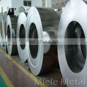 7 micron aluminum foil from China supply
