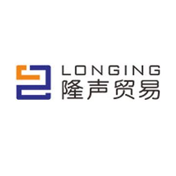 Taizhou Longing Trading Co,.Ltd
