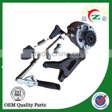 150cc/250cc Gear Box for ATV/GO KART/SCOOTER