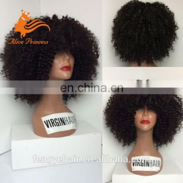 18inch Long Straight Human Hair wgis 8A Grade Chinese Virgin Human Hair150 Density afro curly Human Hair Lace front Wig