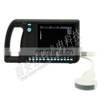 CMS600S-VETB Ultrasound Diagnostic Veterinary ultrasound