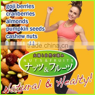 Healthy mixed nuts and fruits including cashew nut kernels with multiple functions made in Japan