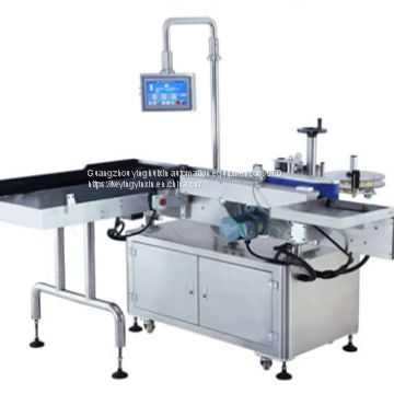 Vertical high-speed labeling machine