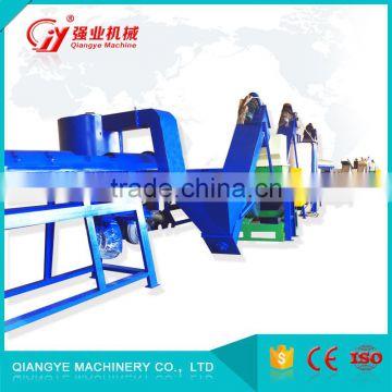 PE/PP Waste Film plastic recycling equipment/plastic washing