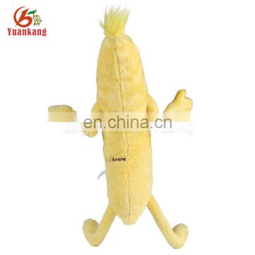 Wholesale dancing & hugging plush banana stuffed fruit toy for kids