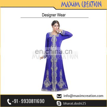 Designer Wear Floor Touch Kaftan For Wedding Ceremony By Maxim Creation 6451