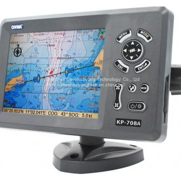 KP-708A GPS Plotter with Internal GPS Antenna and built-in