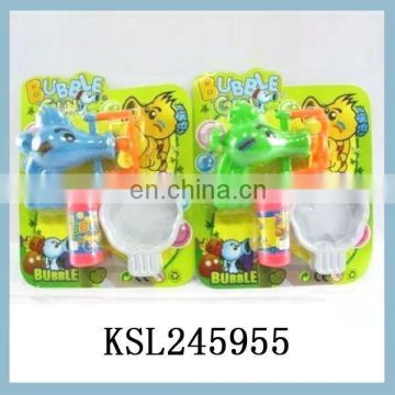 plant battery operated toy bubble gun