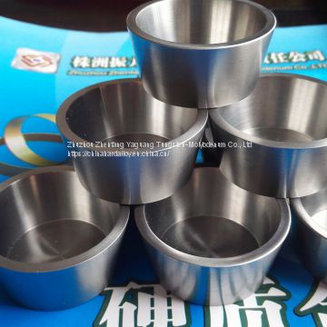 Molybdenum Crucible, Molyspecial part