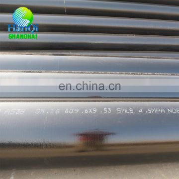 Dn200 seamless steel pipe astm a 106335 p11