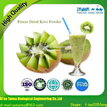 Pure natural freeze dried Kiwi fruit powder selected from fresh kiwi fruit