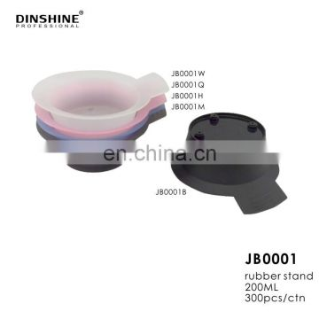 2017 hot sale high quality rubber stand hair tint bowl