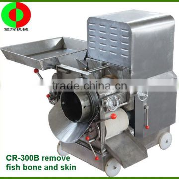 New developed hot sale automatical fish, flesh and bone separator machine