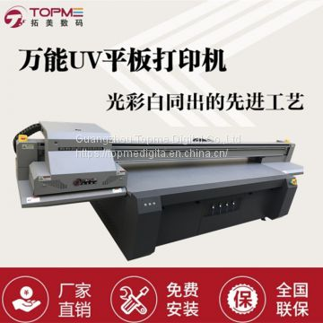TM-1613 Flated Printer (RICOH GEN5)
