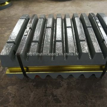 wear parts teeth plate of Mn18Cr2 suit C95 metso nordberg jaw crusher