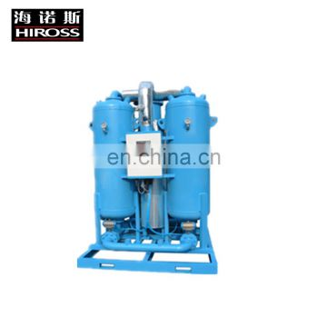Low Dew Point Desiccant  Compressor adsorption air dryer