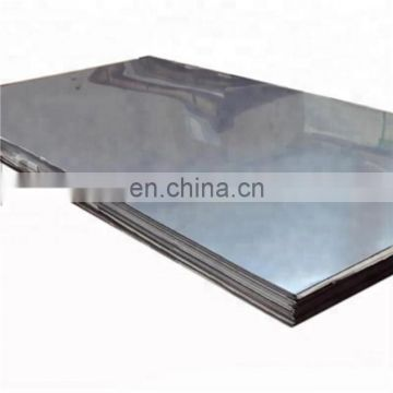 Cheap 0.5mm stainless steel plate 201 631