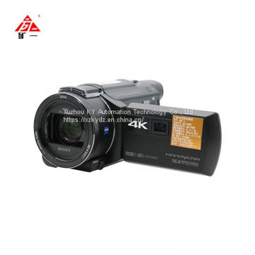 Mining Intrinsic Safe Digital Video Camera