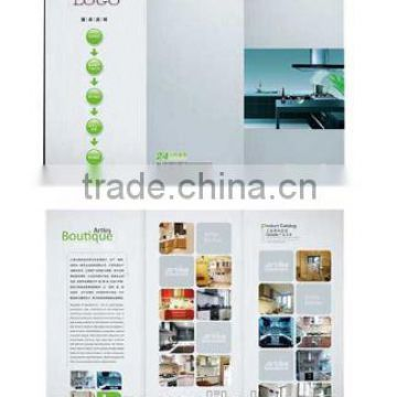 Coated paper folding brochure