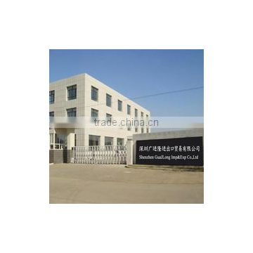 Shenzhen Guajlong Import And Export Co., Ltd.