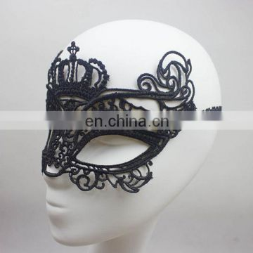 High quality Masquerade adult sex mask Manufacturer and Wholesale