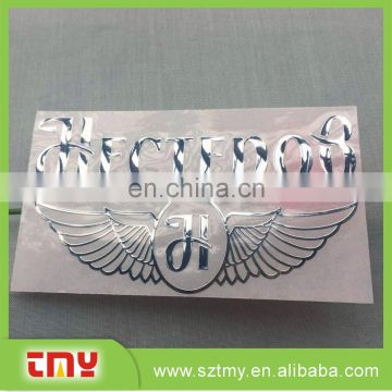 Customized Metal Tag Self Adhesive Metal Tag Best Quality Metal Tag