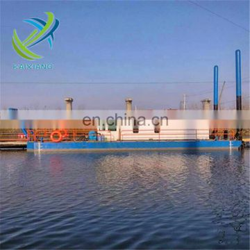 ISO 9001 Kaixiang CSD-300 Sand Cutter Suction Dredger for Hot Sale