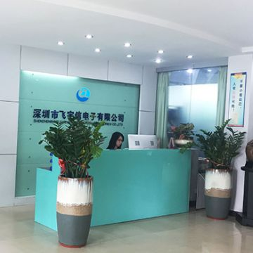 Shenzhen Fei Yu Xin Electronics Co., Ltd