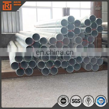 dn80 galvanized pipe construction material steel pipe galvanised tube