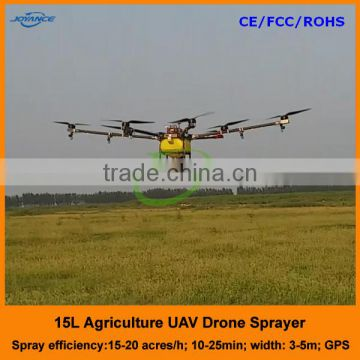 Ready-to-fly rechargeable battery agricultural pesticide