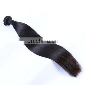 Factory supply buy cheap human hair bundles 12 14 16 18 virgin indian hair
