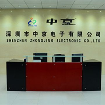 Shenzhen Zhongjing Electronics CO.,LTD