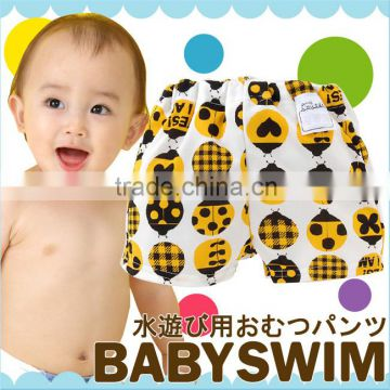 f7a107d524 infant product 100% polyester diaper pants nappy made in japan baby  swimming clothes with leak guard kid wear toddler clothing